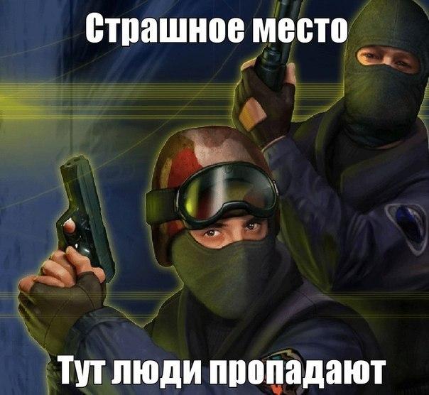Скачать Counter-Strike 1.6 Patch Full v36 48 протокол Патчи. образец анкеты