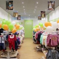 ТМ Бемби Фирменные магазины г.Днепропетровск  c5f3da73849b1