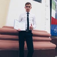 Зернин Кирилл