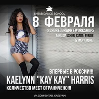 08.02*KAELYNN HARRIS - TOP DANCER in SPb* SHTAB