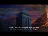 Драконий хаос: Война красного дракона 06 / Chaos Dragon: Sekiryuu Senyaku 6 серия