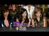 TV Night Entertainment - SMTown New York Press Conference (111026)