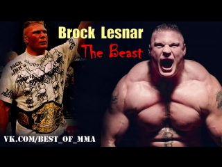 Brock Lesnar - The Beast