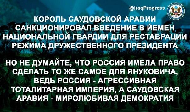 https://pp.vk.me/c623430/v623430855/2c625/CCfMeu3B2Ds.jpg