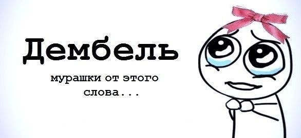 http://cs623430.vk.me/v623430860/255be/ep9ihNbGKiU.jpg