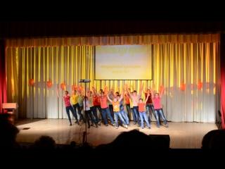Отчетный концерт МБОУ СОШ № 3. Танец