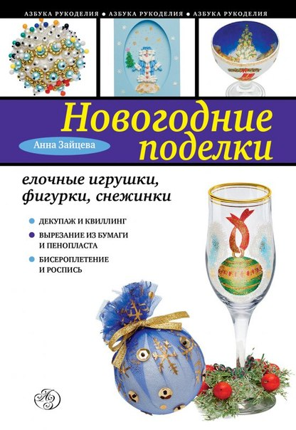 www.labirint.ru/books/463606/?p=7207