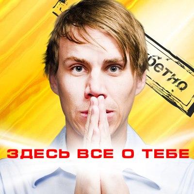 Фото №340094670 со страницы Ольги Бондаренко