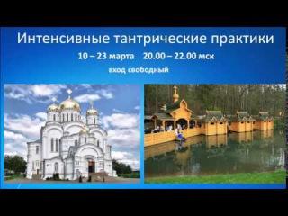 Василий Цыганов, Очищение кармы рода