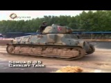 Танки Первой и Второй мировой войны  Французские танки
