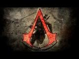 Assasin Creed 3 (Music Video) ComedoZ - Время