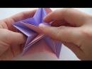 Как сделать Звезду из бумаги Origami Star