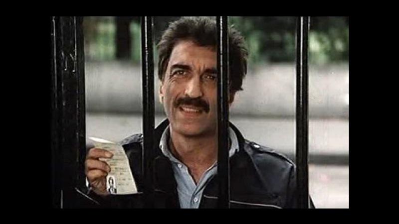 Паспорт (Георгий Данелия, 1990)