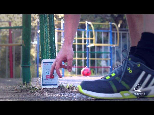 AtletIQ фитнес приложение для тренировок в тренажерном зале и на улице