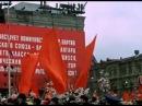 А я хочу вернуться в Советский Союз...