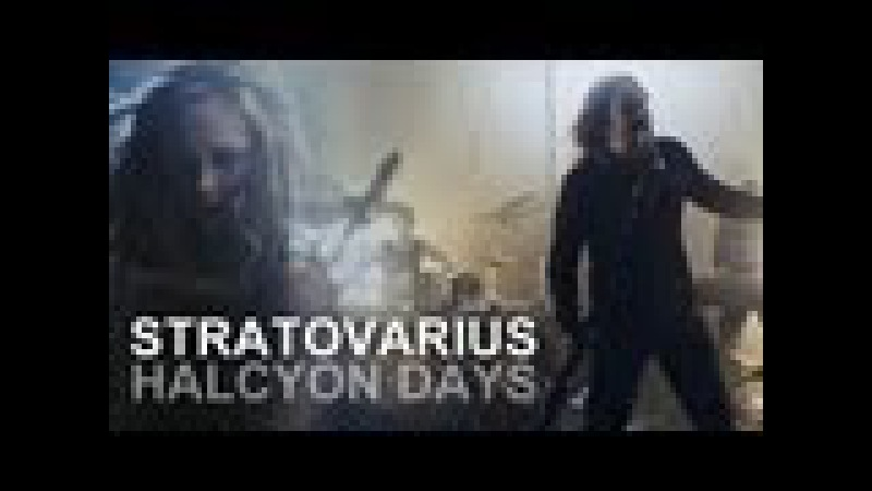 Stratovarius - Halcyon Days - Official Music Video (HD)