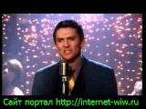 Михаил Бондарев и Вилли Токарев Снегопады live