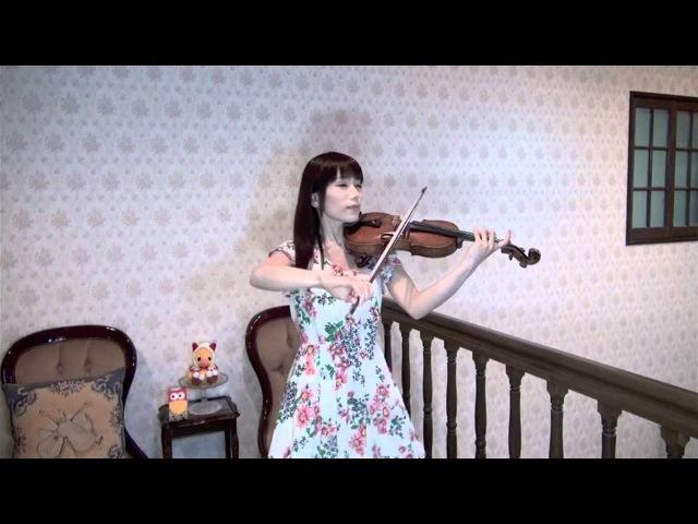 ファイナルファンタジー 「チョコボのテーマ」 石川綾子 ヴァイオリン28