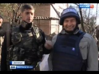 Пореченков в донецком аэропорту познакомился с Гиви и Моторолой. ДНР, Новости Украины сегодня