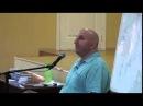 Нескучная семейная психология Вопросы ответы 06 08 2014 Сатья прабу Часть 1