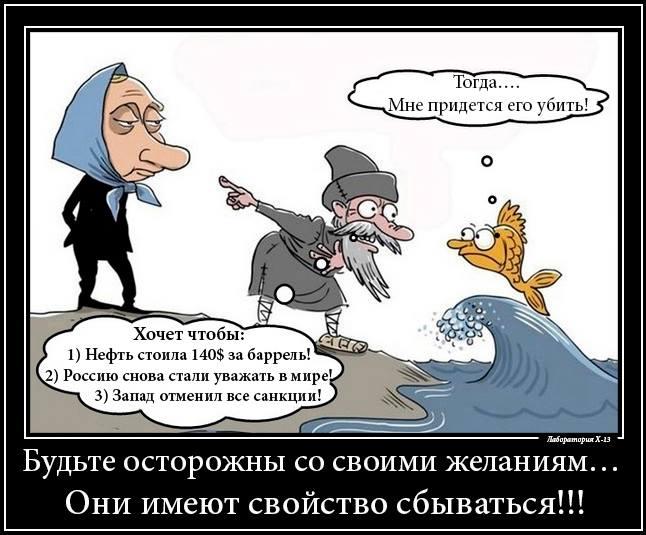 """Евросоюз продлил санкции против России еще на полгода, - источник """"Интерфакса"""" - Цензор.НЕТ 3624"""