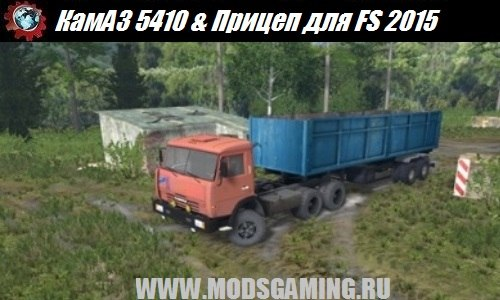 Farming Simulator 2015 download mod truck Kamaz 5410 & Trailer OdAZ 9370