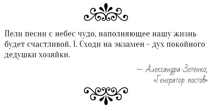 Татьяна Кузнецова | Екатеринбург