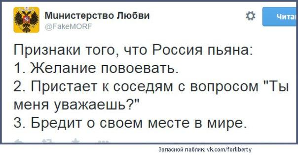 Россия может серьезно обострить ситуацию на Донбассе, но на масштабное наступление не пойдет, - Stratfor - Цензор.НЕТ 4598