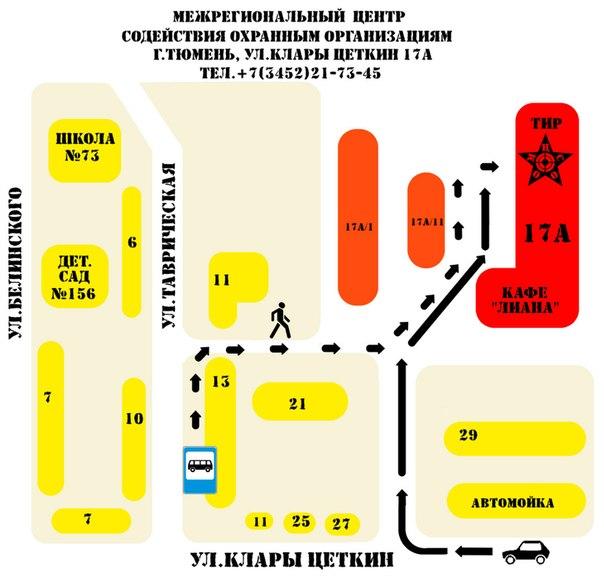 Схема проезда до тира МЦСОО.