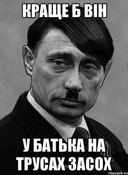 """""""Каждая попытка посадить бандита Путина за стол переговоров - это наше достижение и способ защитить независимость"""", - Бутусов о Минске-2 - Цензор.НЕТ 8047"""