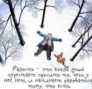 Анжела Панчук фото #18