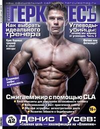 Denis Gusev | VK