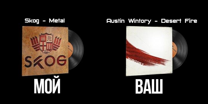 Набор музыки ксго 1:1