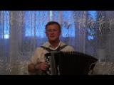 Виктор Гречкин (баян) - Желаю (2015) HD.1080