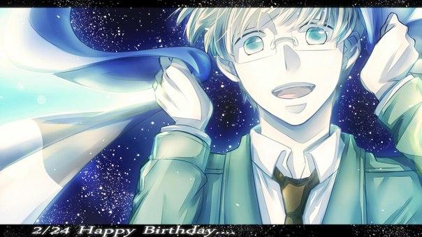С Днем Рождения, любимые герои - 3