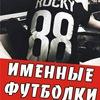 Именные свитшоты толстовки футболки Украина