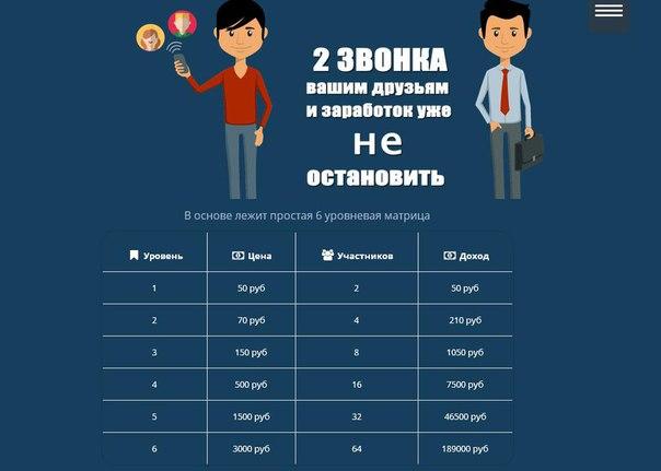 https://pp.vk.me/c623431/v623431680/34c8b/de_nvKtFuYA.jpg