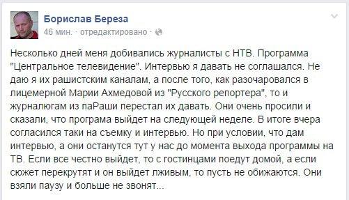 НБУ уверяет, что террористы не смогут подделать гривню: такие заявления боевиков - откровенная провокация - Цензор.НЕТ 1560