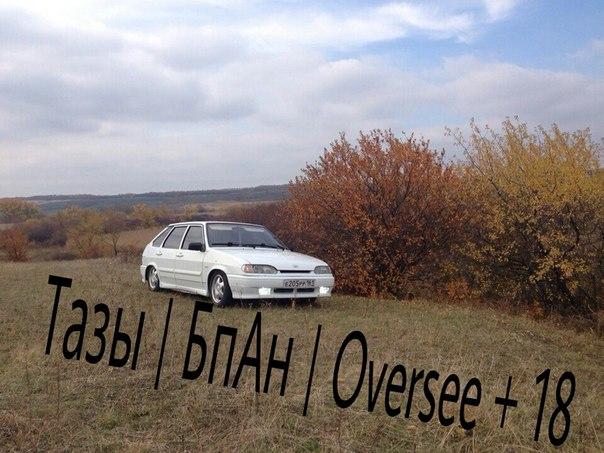 Мишаня Тури-Рури - Девочка (БПАН): Бесплатно скачать
