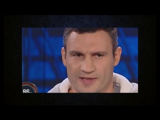 Все приколы и ляпы Виталия Кличко