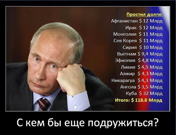 """Саммит в Риге: ЕС упрекает Россию в деструктивной позиции, - """"Zeit """" - Цензор.НЕТ 817"""