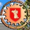 """ГУО """"Жодинский профессиональный лицей"""""""