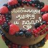 Вкусные и красивые торты. Петербург, Сестрорецк