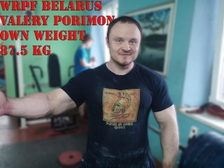 WRPF Belarus. Valery Porimon.