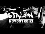 Stalon-Novostroiki (SuperSelect)