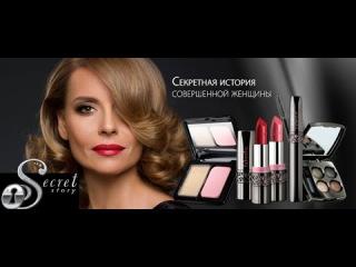 Новинки декоративной косметики Faberlic и Deborah Milano (кат. 12/2014)