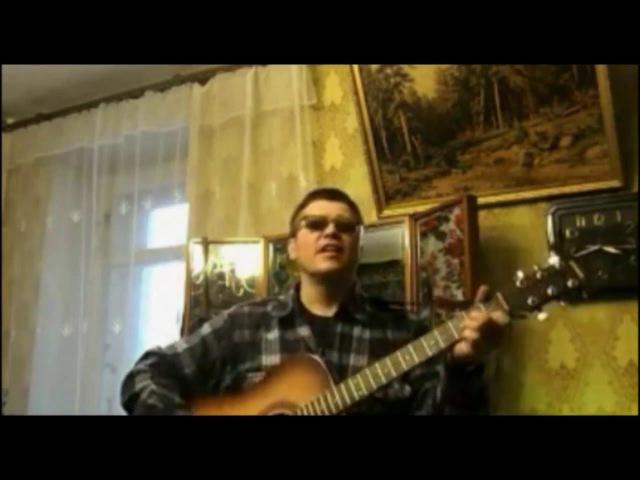 Поёт Евгений Крупенников №1