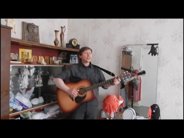 Поёт Евгений Крупенников №2