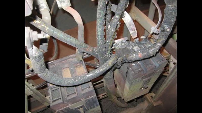 Пример короткого замыкания в электроустановке Причины и последствия
