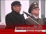 Присяга курсантов ЦПП ГУ МВД России по Самарской области